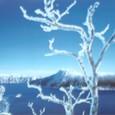 フィリピンからの便り⑨「厳冬の摩周湖」-No.000(資料)