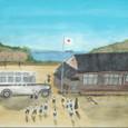 フィリピンからの便り⑫「小豆島の春」-No.003