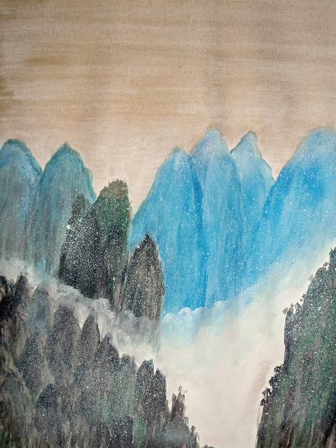 フィリピンからの便り③「初冬の深山」-No.001