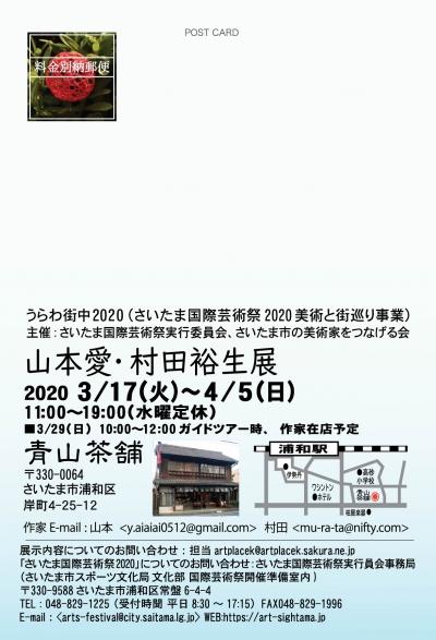 __20200221005601